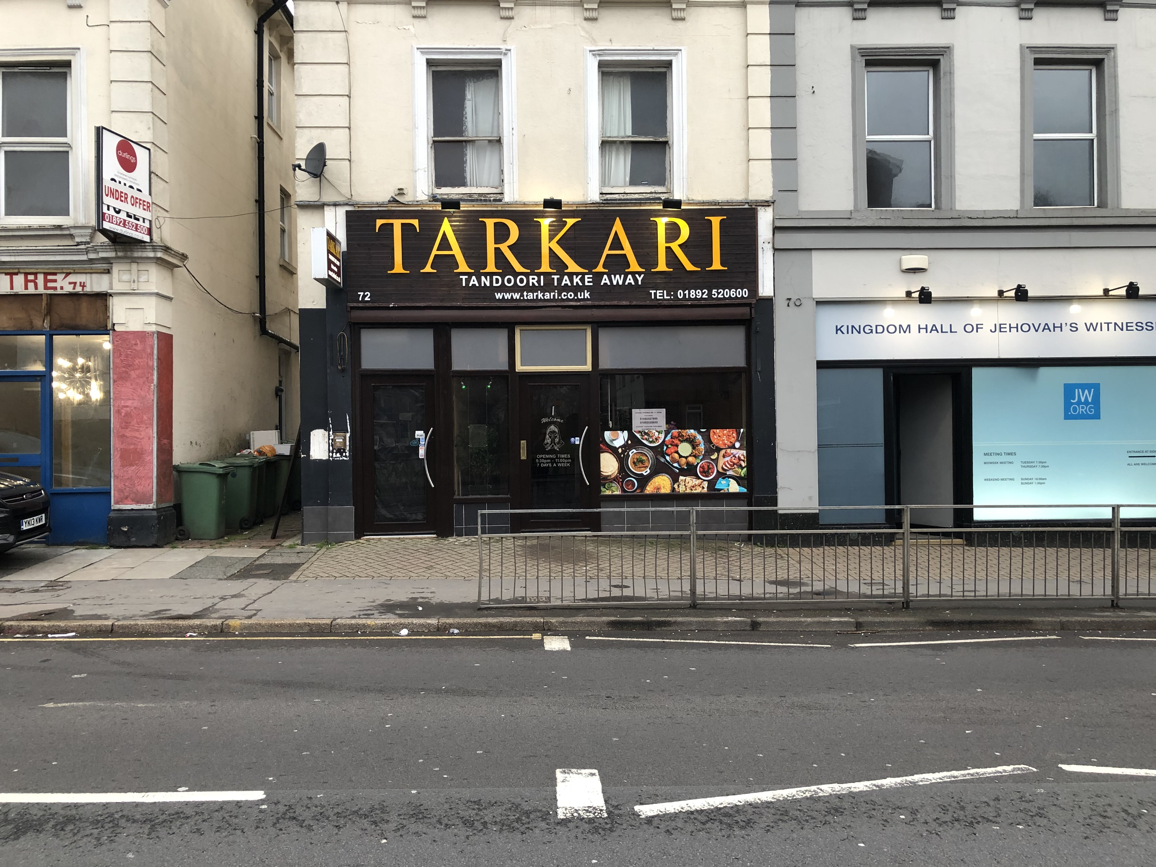 Tarkari Tandoori